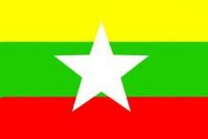 缅甸旅游|商务签证
