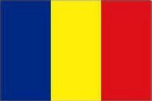 罗马尼亚旅游|罗马尼亚商务签证