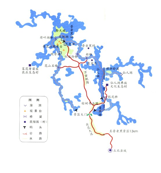 普者黑旅游地图