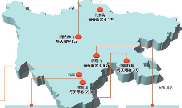 四川部分景區國慶將限客 九寨溝每天限流4.1萬人次