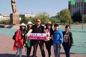 俄罗斯魅力赤塔市景+湖景火车四日游