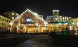 张家界京武铂尔曼酒店 武陵源国际度假村