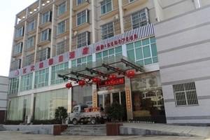 韶山红太阳假日酒店预订 韶山红太阳酒店