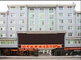 凤凰金凤国际大酒店 凤凰古城酒店预订