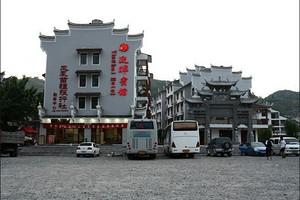 凤凰迎晖宾馆 凤凰经济型酒店 凤凰住宿酒店