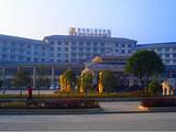 张家界青和锦江国际酒店 青和锦江大酒店