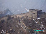 石家庄到北京欢乐谷、居庸关二日游