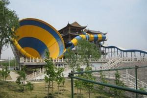 石家庄旅行社推荐岐山湖水上乐园一日游