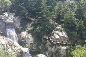 济南--【九如山】 观瀑布一日游