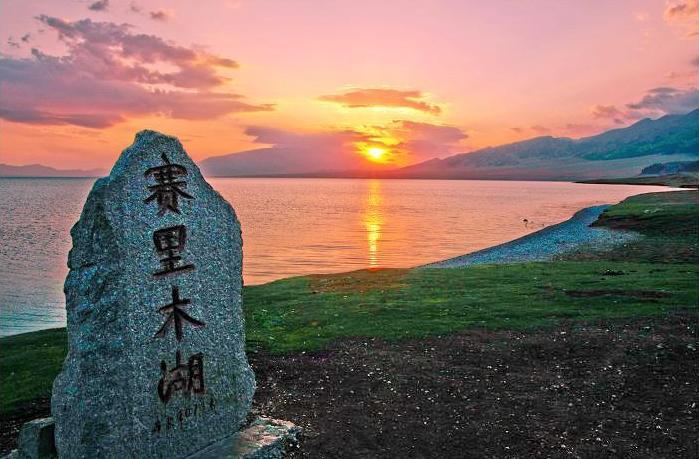 后游览大西洋的最后一滴眼泪高山冷水湖—【国家aaaa级风景名胜区