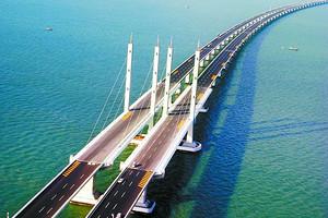 【VIP高端2-6人】-青岛海滨跨海大桥海底隧道纯玩一日游