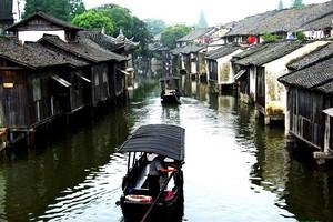 苏州、杭州、西塘、乌镇大巴四日游