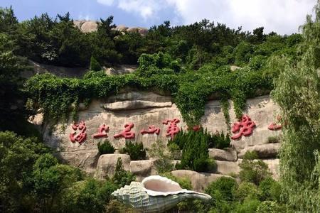 山东适合去什么地方旅游 青岛烟台蓬莱威海四日游