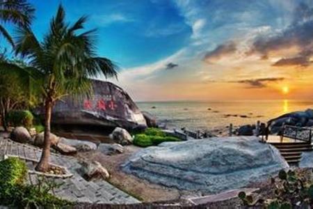 海南游玩攻略  青岛到海南大小洞天 天涯海角双飞六日游