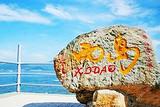 三亚旅游景点 青岛到海南南山 蜈支洲岛 天涯海角 双飞6日游