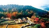 湖南旅游景点排名 青岛到湖南长沙 韶山 老院子双飞六日游