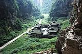 重庆网红景点推荐  青岛到重庆武隆仙女山双飞五日游