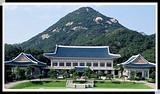 韩国自由行攻略  青岛到韩国首尔双飞四日自由行