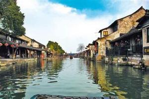 上海 苏州、杭州+水乡西塘、周庄、木渎深度四日游