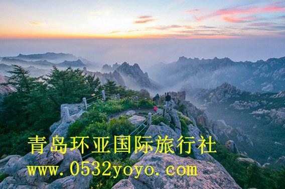 崂山巨峰游览区