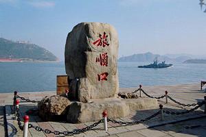 【休闲游一】青岛海滨+崂山风景区+威海蓬莱+大连旅顺五日游