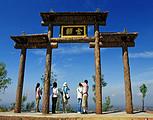 【沂水线-周末纯玩】天马岛+竹泉村+红石寨2日游