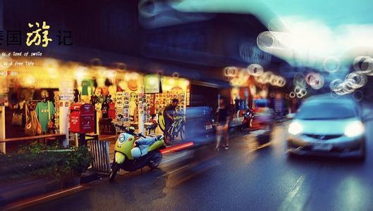 重庆到泰国清迈拜县6日深度游