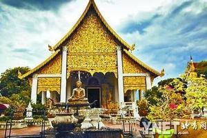 重庆到泰国清迈自由行6日游