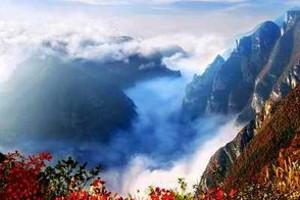 重庆到巫山神女峰赏红叶_长寿古镇_摘柚子二