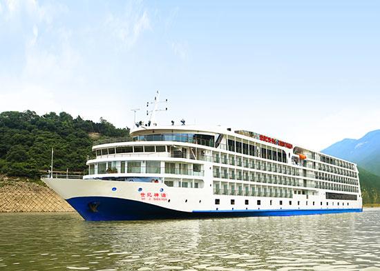 长江三峡宜昌-重庆世纪游轮单程5日游 长江最高级别