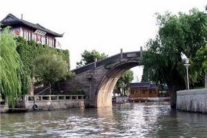 重庆到江南三大水乡双飞纯玩6日线路
