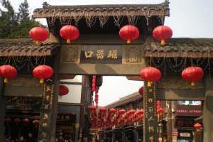 钻石豪华:品味重庆市内纯玩一日游