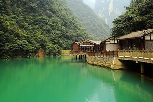 黑山谷原始生态旅游区、南川神龙峡二日游