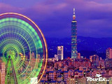 |渝之旅官网|重庆到日本东京大阪六日游