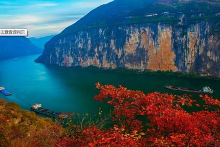 长江三峡旅游行程几天合适重庆-宜昌国内游船单程2天往返3日游