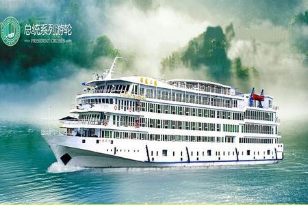 渝之旅观三峡红叶好去处重庆宜昌长江三峡总统游轮船票单程3日游