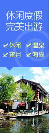 桂林 三亚 深圳