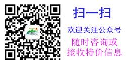 洛陽中國青年旅行社公眾微信