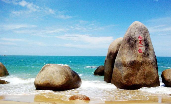 欢乐节期间海南推6条主题旅游路线 11个旅行社有优惠