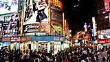千赢国际娱乐首页到日本东京 大阪6日亲子游 东京大阪都市风京都奈良双古都