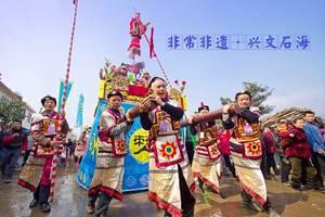 重庆到兴文石海休闲二日游 首届川南非遗文化旅游节