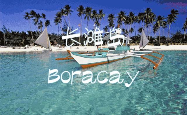 亚洲最美的白沙滩,菲律宾长滩岛