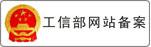 渝ICP备14006698号-5