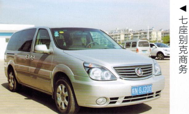 【六安包车_六安租车公司】别克商务车(7座)