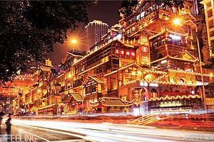轻奢小资——仙女山 武隆 重庆市区游览(2人起订,单独成团)