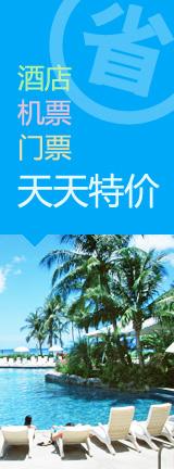 桂林五日游