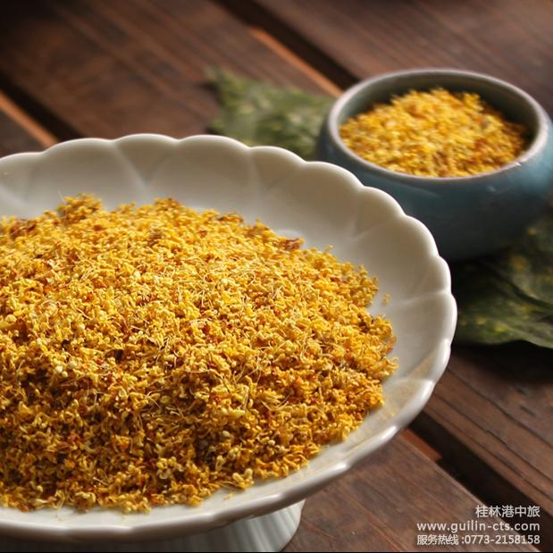 桂林特产桂花茶