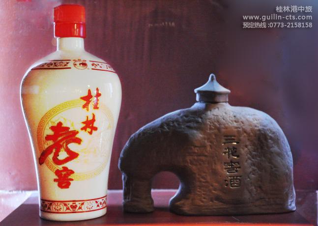 桂林三花酒