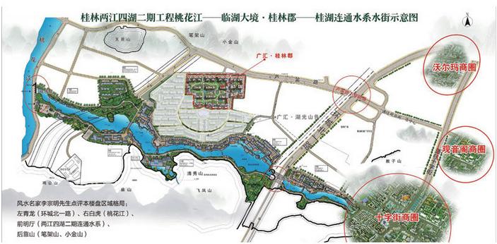 规划火车旅游观光专线,开发建设火车南站经火车东站至大圩站的小火车