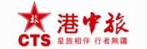 港中旅(桂林)国际旅行社有限公司散客部